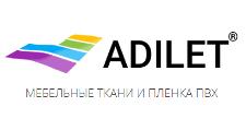 Розничный поставщик комплектующих «ADILET», г. Ульяновск