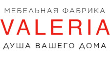 Мебельная фабрика «VALERIA», г. Ульяновск