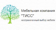 Интернет-магазин «ТИСС», г. Белгород