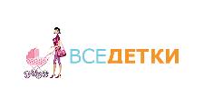 Интернет-магазин «Все Детки», г. Москва