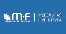 Розничный поставщик комплектующих «МФ-КОМПЛЕКТ», г. Краснодар