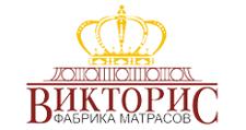 Оптовый поставщик комплектующих «Викторис», г. Челябинск