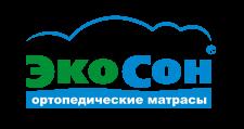 Оптовый мебельный склад «ЭкоСон», г. Берёзовский