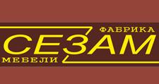 Мебельная фабрика «Сезам», г. Ульяновск