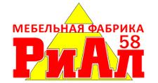 Мебельная фабрика «РиАл 58»