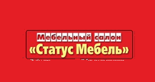 Салон мебели «СТАТУС МЕБЕЛЬ», г. Сургут