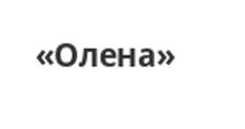 Изготовление мебели на заказ «Олена», г. Краснодар
