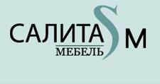 Изготовление мебели на заказ «Салита»
