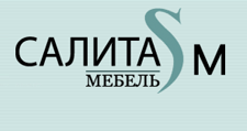 Изготовление мебели на заказ «Салита», г. Калининград