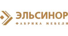 Мебельная фабрика «Эльсинор», г. Санкт-Петербург