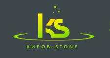 Изготовление мебели на заказ «Киров-STONE», г. Киров