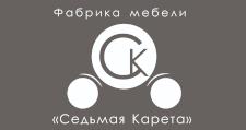 Мебельная фабрика «Седьмая карета»