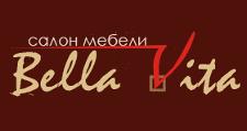 Изготовление мебели на заказ «Bella Vita», г. Иркутск