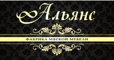 Мебельная фабрика «Альянс», г. Ульяновск