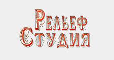 Изготовление мебели на заказ «Рельеф Студия», г. Тамбов