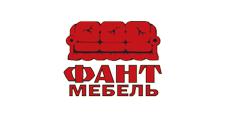Оптовый мебельный склад «Фант Мебель», г. Уфа