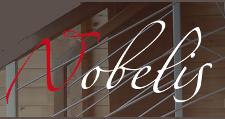 Изготовление мебели на заказ «Нобелис», г. Томск