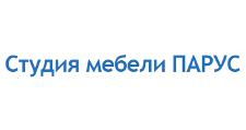 Изготовление мебели на заказ «ПАРУС, студия мебели», г. Уфа