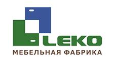 Изготовление мебели на заказ «Леко», г. Пенза