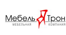 Оптовый мебельный склад «Мебель Трон», г. Набережные Челны