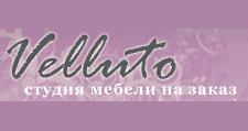 Мебельный магазин «Velluto», г. Москва