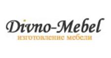 Изготовление мебели на заказ «Divno-Mebel», г. Зеленоград