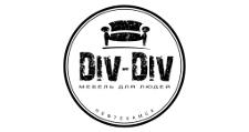 Мебельная фабрика «Диван Диваныч», г. Нефтекамск