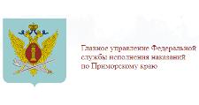 Изготовление мебели на заказ «ГУФСИН России по Приморскому краю», г. Владивосток