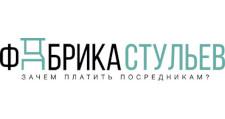 Мебельная фабрика «Фабрика стульев», г. Москва