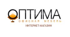 Интернет-магазин «Оптима», г. Краснодар
