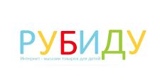 Интернет-магазин «РУБИДУ», г. Москва