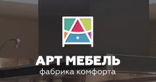 Салон мебели «Мебель Art», г. Ставрополь