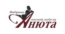 Салон мебели «Анюта», г. Находка