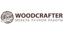 Изготовление мебели на заказ «Woodcrafter», г. Кострома