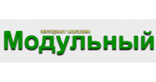 Интернет-магазин «Модульный», г. Хабаровск