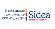 Изготовление мебели на заказ «Сидэя», г. Санкт-Петербург