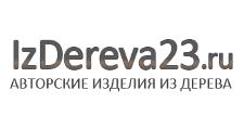 Интернет-магазин «Издерева23.ру», г. Краснодар