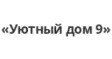 Салон мебели «Уютный дом 9», г. Санкт-Петербург