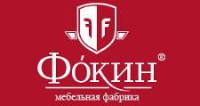 Мебельная фабрика «Фокин», г. Владимир