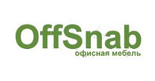 Салон мебели «Offsnab», г. Москва
