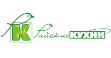 Мебельная фабрика Райские Кухни
