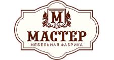 Мебельная фабрика Мастер