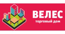 Интернет-магазин «ВЕЛЕС», г. Хабаровск