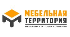 Салон мебели «Мебельная территория», г. Казань