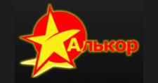 Изготовление мебели на заказ «Алькор», г. Красноярск