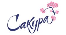 Интернет-магазин «Сакура», г. Калининград