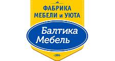 Мебельная фабрика «Балтика мебель», г. Санкт-Петербург