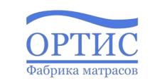 Мебельная фабрика «ОРТИС», г. Челябинск