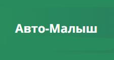 Салон мебели «Авто-Малыш», г. Воронеж