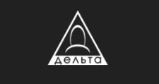 Розничный поставщик комплектующих «Дельта», г. Новосибирск